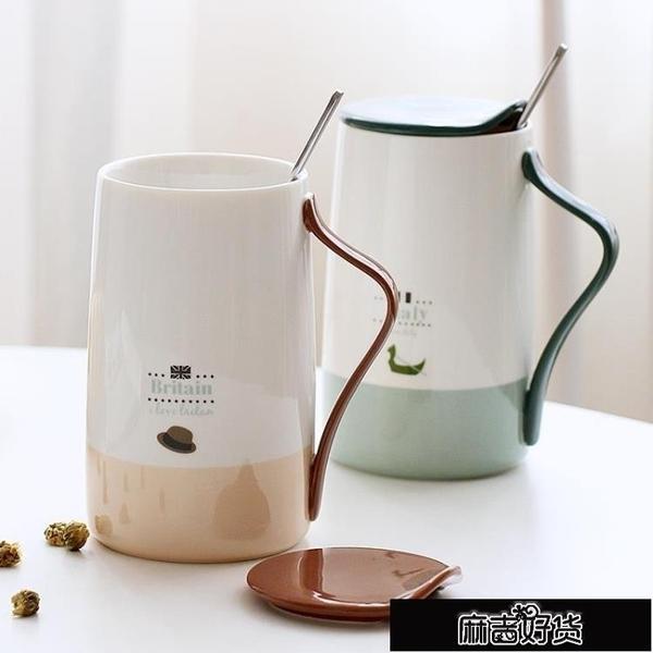 精東家品創意骨瓷咖啡馬克杯帶蓋勺簡約文藝大容量情侶陶瓷水杯子【全館免運】