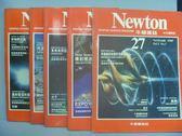 【書寶二手書T9/雜誌期刊_RHD】牛頓_24~30期間_共5本合售_老鼠等