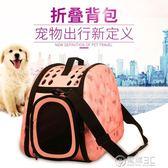 寵物摺疊包外出透氣便攜包貓包狗包寵物背包手提包貓籠狗籠航空包    電購3C