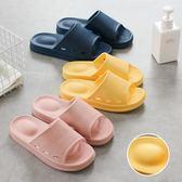 智庭夏季按摩拖鞋情侶男女親子鞋洗澡浴室家居室內簡約防滑涼拖鞋