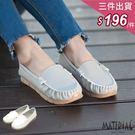 豆豆鞋 素面簡約莫卡辛鞋 MA女鞋 T3...