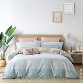 水星家紡全棉四件套簡約床上用品威尼斯特純棉床單被套北歐風套件 igo街頭潮人