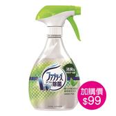 風倍清 織物除菌消臭噴霧370ML(綠茶清香型) 【康是美】