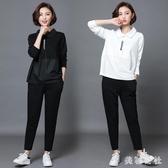 大碼女裝套裝洋氣 2019秋季新款長袖時尚寬鬆兩件套 YN2125『美鞋公社』