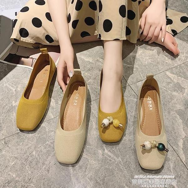 豆豆鞋 41-44大碼2021年春夏季新款飛織單鞋女珍珠平底一腳蹬奶奶豆豆鞋 新品