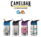CamelBak 不鏽鋼兒童水壺 350ml eddy兒童吸管保冰/溫水瓶(多款)