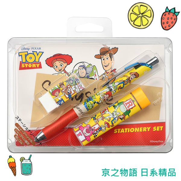 【京之物語】日本迪士尼玩具總動員明信片機械自動鉛筆橡皮擦文具組 筆芯 正版商品-預購
