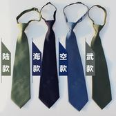 萬聖節狂歡   領帶07拉鏈式領帶男士商務領帶領帶夾綠色橄欖綠領帶   mandyc衣間