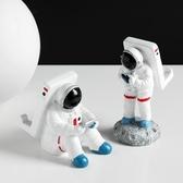 宇航員太空人手機支架蘋果iPad支架創意桌面擺件禮物平板座交換禮物