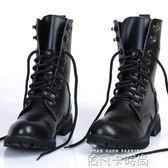 正品男靴英倫韓版馬丁靴男士真皮軍靴冬季皮靴子男潮鞋高筒機車靴 依凡卡時尚