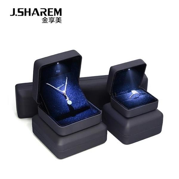 求婚戒指盒 高檔帶燈珠寶首飾包裝盒鉆戒手鏈手鐲項鏈禮物盒子 快速出貨