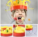 皇冠食物帽 家庭互動遊戲 桌遊 交換禮物 親子遊戲 遊戲 遊戲聚會 婚禮 迎娶 闖關 橘魔法 現貨