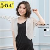 短版外套--高雅格調時尚開襟設計排釦短擺蕾絲小外套(白.黑L-4L)-J212眼圈熊中大尺碼