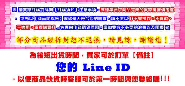 【1入】APPLE 原廠傳輸線保護套 超炫夜光保護線套 蘋果傳輸線套 ix/i8 pius