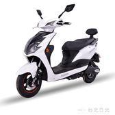 機車 電動摩托自行車男女成人60V電瓶踏板助力車豪華款