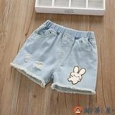 女童短褲寶寶褲子韓版中大童女孩牛仔褲夏季薄款【淘夢屋】