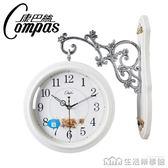 現代簡約鐘錶田園雙面掛鐘客廳廚房掛錶超靜音歐式吊鐘 生活樂事館