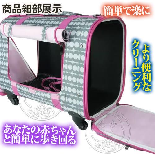 【培菓平價寵物網】瘋狂爪子CrazyPaws》寵物外出四輪拉桿箱-S