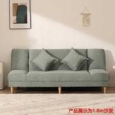 小戶型沙發出租房可折疊沙發床兩用臥室簡易沙發客廳懶人布藝 【中秋節限時好禮】