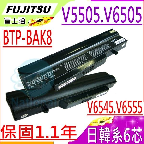 富土 電池(6芯)-FUJITSU 電池 V5505,V5545,V6505,V6535,V6545 V6555,BTP-BAK8,BTP-B7K8,BTP-B7K8,BTP-B8K8