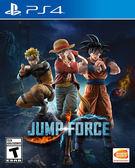 PS4 跳躍力量(美版代購)