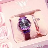 法國小眾網紅同款星空手錶女士學生韓版潮流簡約森女系防水石英錶  (pink Q 時尚女裝)