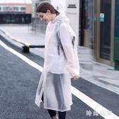 雨衣成人帶背包長款戶外徒步旅游雨衣防水雨披 ZB307『美好時光』
