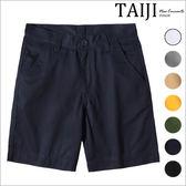 大尺碼工作短褲‧簡約素面後雙鈕扣口袋工作短褲‧七色‧加大尺碼【NP8215】-TAIJI-