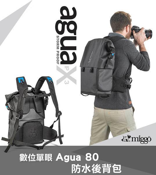 ◎相機專家◎ MIGGO 米狗 Agua 80 防水後背包 單眼 相機包 阿瓜 MW AG-BKP BB 80 公司貨