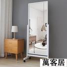 實木穿衣鏡全身鏡可移動落地鏡家用客廳臥室試衣鏡加寬化妝大鏡子MBS「萬客居」