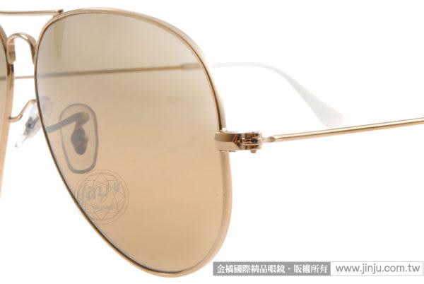RayBan 太陽眼鏡 RB3025 0013K (金-澄) 58mm 水銀墨鏡 # 金橘眼鏡