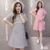 大碼孕婦洋裝韓版短袖中長款孕婦上衣條紋孕婦套裝兩件套JA4209『麗人雅苑』