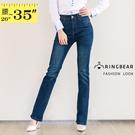 牛仔褲--窈窕佳人顯瘦曲線褲款貓鬚刷色側邊車線中腰小喇叭牛仔長褲(藍M-3L)-C132眼圈熊中大尺碼