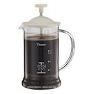 金時代書香咖啡 TIAMO 多功能法式玻璃濾壓壺 650cc SGS合格HG2110W