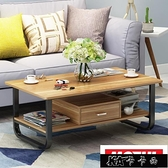 現代迷你多功能小桌子小戶型客廳簡易小茶桌長方形茶幾桌KLBH30829【中秋鉅惠】