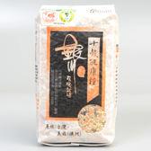 【銀川】 有機十穀米 900g