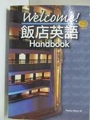 【書寶二手書T7/語言學習_ASY】Welcome! 飯店英語 Handbook (50K+2MP3)_Wesley Maury