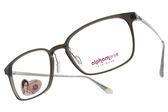 Alphameer 光學眼鏡 AM3205 C8 (透墨綠-槍) 記憶塑鋼簡約方框款 平光鏡框 # 金橘眼鏡