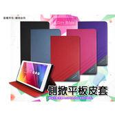 ASUS MeMO Pad 7 ME176 ME176C ME176CX 平板皮套 CITY BOSS 渴望系列/平板保護套/側掀/磁扣/側翻/華碩