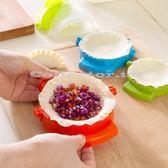 神奇廚房 包餃子器 Diy餃子夾神器 廚房創意模具
