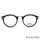 Tailor:Hitch 眼鏡 日本手工...