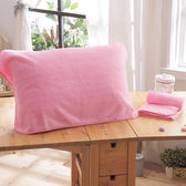 HO KANG抗菌防螨枕巾-粉色 2入