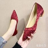 尖頭粗跟單鞋女低跟絨面舒適大碼婚鞋矮跟新娘鞋平底女鞋 LR21075『毛菇小象』