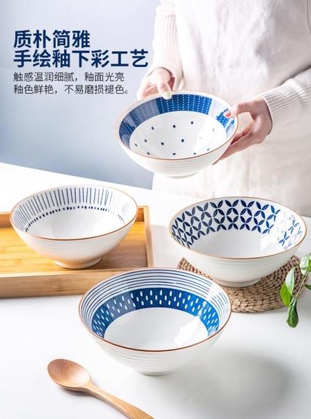家用日式拉面碗大碗陶瓷大號湯面碗斗笠碗泡面碗吃面條碗 果果輕時尚