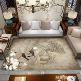 新中式地毯客廳 中國風茶幾墊現代簡約沙發北歐式家用長方形YYJ解憂雜貨鋪
