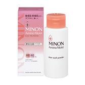 MINON 敏弱潤澤酵素洗顏粉35g【康是美】