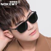 2018新款太陽鏡潮人男士駕駛偏光鏡釣魚墨鏡開車司機男黑太陽眼鏡 萬聖節禮物