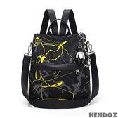 後背包-HENDOZ.超輕量潑墨造型多隔層肩背/後背包(共二色)8032