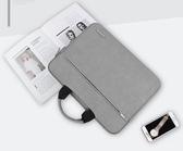 蘋果戴爾華碩12聯想14手提筆記本15.6內膽包男女13.3寸小米air電腦包