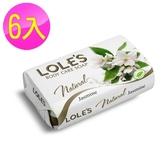 【六入】LOLES草本茉莉護膚皂150g